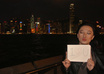 take photos holding your sign in front of Victoria Harbour, Hong Kong small3