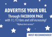 promote or Advertise your url on my facebook page with 12,800 fans