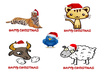 keep a beautiful Christmas Hat on graphic images of Animals or Birds and write your Wishes on that