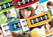 create Printready Exclusive wall Calendar 2013 that is PERSONALIZED for you, such as the Image, Colors, Text and Logo small1