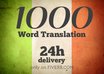 translate 1000 words in 24h from English to Italian small1