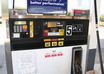 post 50 flyers for you at 50 different gas pumps, in and around chicago small1