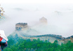 make 3 Different Itinerary For Traveling in China All in With Estimation Cost