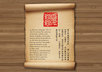 design a personal Chinese name Han Yu stamp