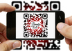 create a Unique Professional QR Code with Logo or Image, and Colors Linking to Your Website, Social Profile, any Url, Text or Phone Number